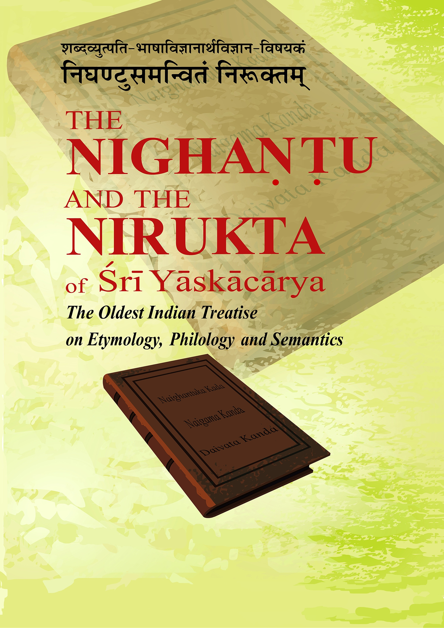 Nighantu & Nirukta