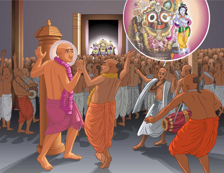Vaishnava Sampradayah
