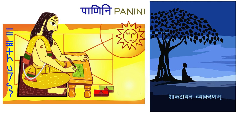 Vyakarana - Panini & Non Panini